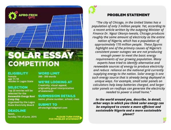 Call for submissions for the Solar essay competiton